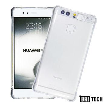 BRITECH  TPU氣囊保護殼閃光版-HUAWEI P9