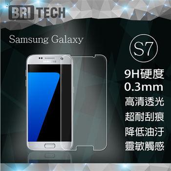 BRITECH 9H手機玻璃保護貼 for Samsung Galaxy S7