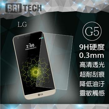 BRITECH 9H手機玻璃保護貼 for LG G5