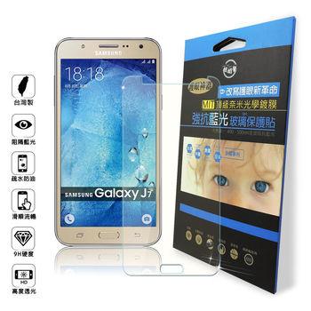 【台灣製】COOL Samsung Galaxy J7 全波段抗藍光玻璃貼