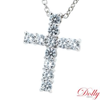 Dolly 閃耀十字架美鑽墜 -時尚白K金