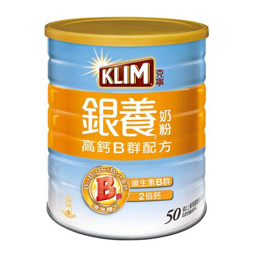 【克寧】銀養奶粉高鈣B群配方1.5kg×2罐