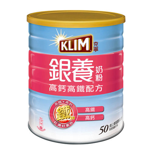 【克寧】銀養奶粉高鈣高鐵配方1.5kg×2罐