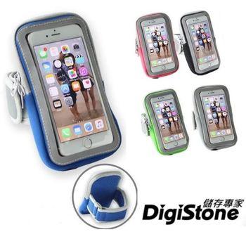 DigiStone 5.8吋手機運動臂包/臂帶/可觸控/耳機孔(適5.8吋以下手機)-五色