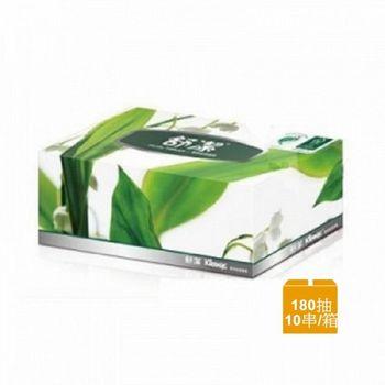 【舒潔】超柔盒裝面紙 180抽x5盒x10串/箱