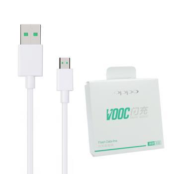 OPPO VOOC 原廠USB閃充傳輸充電線 DL118 (新版盒裝)