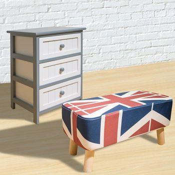 Bernice-國旗風格沙發椅凳+日系收納櫃組合