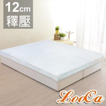 《贈枕+毯》LooCa 溫感緹花12cm釋壓記憶床墊-單人