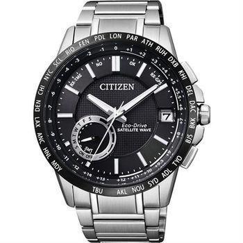 CITIZEN GPS光動能衛星對時萬年曆錶-黑/44.5mm CC3007-55E