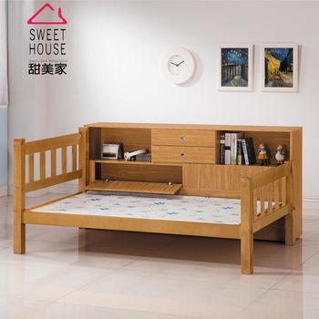 甜美家 法典實木單人床架+收納型床邊櫃