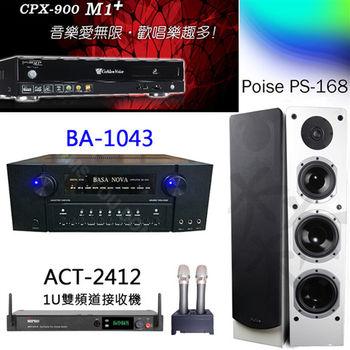 Golden Voice 電腦伴唱機 金嗓公司出品 CPX-900 M1++BA-1043+ACT-2412+PS-168 白