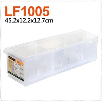 【將將好收納】Fine隔板整理盒附輪- 5.2L(4入組)