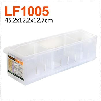 【將將好收納】Fine隔板整理盒附輪- 5.2L