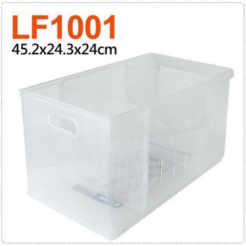 【將將好收納】Fine隔板整理盒附輪-22.1L(2入組)