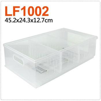 【將將好收納】Fine隔板整理盒附輪-11L