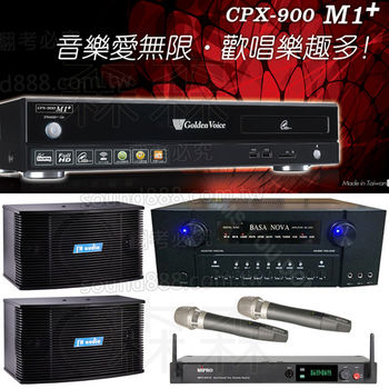 Golden Voice 電腦伴唱機 金嗓公司出品 CPX-900 M1++BA-1043+ACT-2412+ K-101