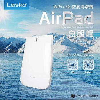 【樂司科 Lasko】AirPad 白朗峰WIFI+3G 智能雲端節能監控無線超薄空氣清淨機 HF25640TW