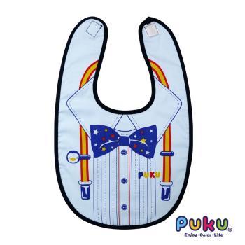 PUKU藍色企鵝 - 禮服造型雙層圍兜(藍色)