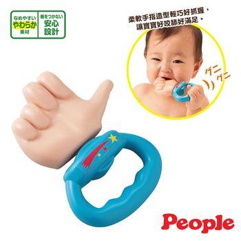 【日本People】新一級棒ㄋㄟ