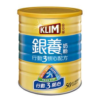 雀巢克寧銀養奶粉行動3核心配方 1.5kg