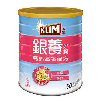 雀巢克寧銀養奶粉高鈣高鐵配方1.5kg×2罐
