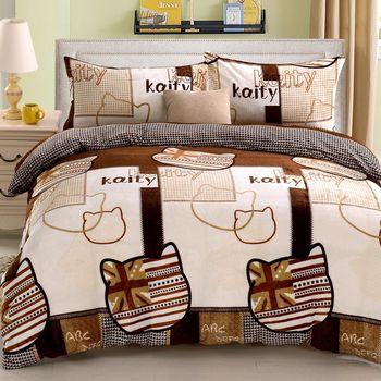 《DON英倫凱蒂》雙人四件式法蘭絨被套床包組