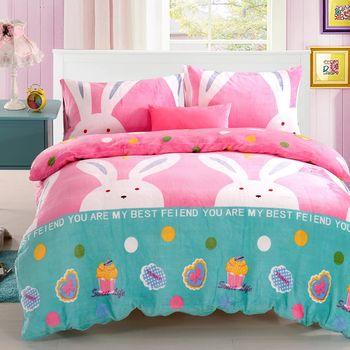 《DON萌兔精靈》加大四件式法蘭絨被套床包組