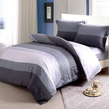 《DON夏慕之城》 特大四件式天絲兩用被床包組