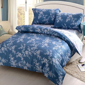 《DON伊芙琳》 雙人四件式天絲兩用被床包組