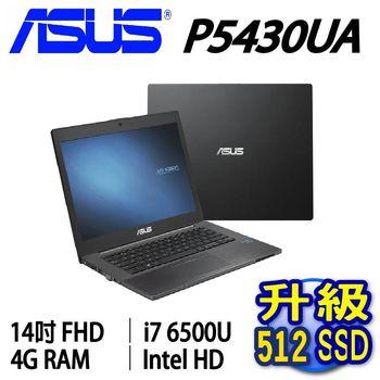 ASUS 華碩 P5430UA 14吋 i7 6500U四核心 內顯Intel HD  SSD筆電