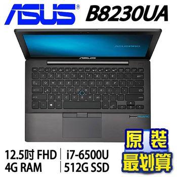 ASUS 華碩 B8230UA 12.5吋  i7四核心 內顯Intel HD 520  SSD筆電