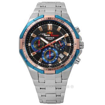 EDIFICE CASIO / EFR-554TR-2A / Scuderia Toro Rosso聯名款競速賽車不鏽鋼手錶 黑x藍框 45mm