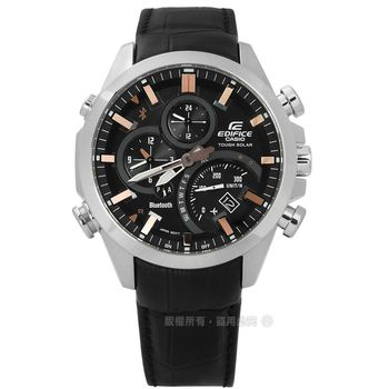 EDIFICE CASIO / EQB-500L-1A / 卡西歐智慧藍牙三環計時太陽能真皮手錶 黑色 44mm