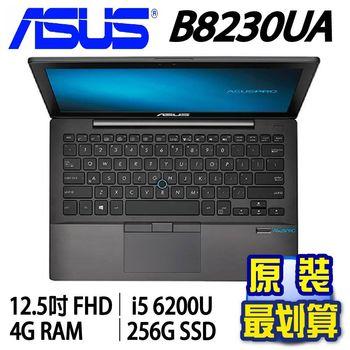 ASUS 華碩 B8230UA 12.5吋  i5四核心 內顯Intel HD 520  SSD筆電