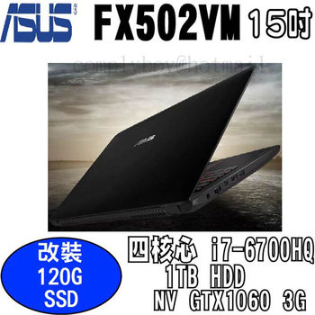 ASUS 華碩 FX502VM 15.6吋  i7四核心 獨顯GTX1060 3G  SSD筆電
