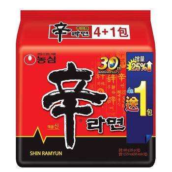 【農心】辛拉麵(120gX5包/8組)