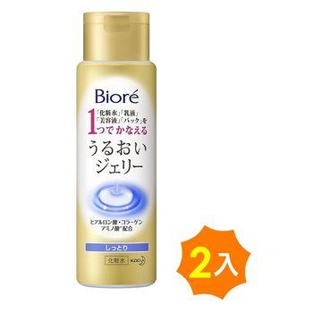 蜜妮Biore 深潤水面膜化粧露-滋潤型/極潤型 ×2入