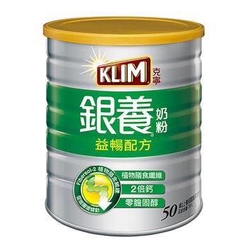 【克寧】銀養奶粉益暢配方 1.5kg