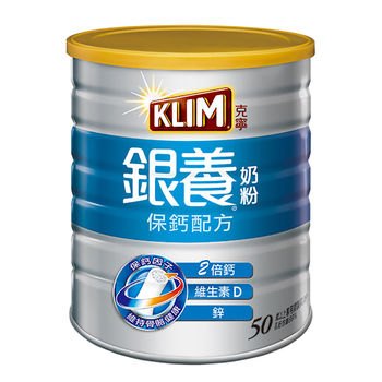 【克寧】銀養奶粉保鈣配方 1.5kg