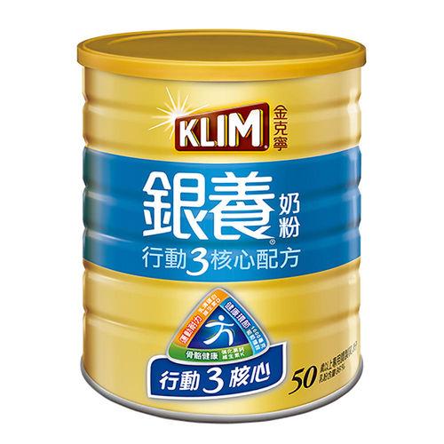 【克寧】銀養奶粉行動3核心配方 1.5kg
