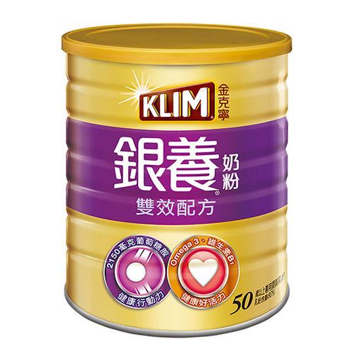 【克寧】銀養奶粉雙效配方 1.5kg