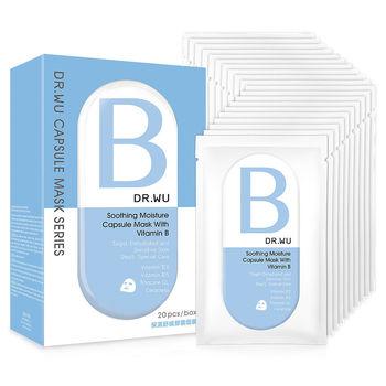 DR.WU 保濕舒緩膠囊面膜B-20入組