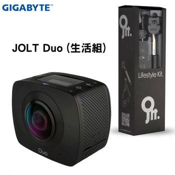 GIGABYTE技嘉360度運動攝影機JOLT Duo (生活組)