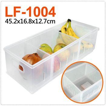 【將將好收納】Fine隔板整理盒附輪- 7.3L(4入組)