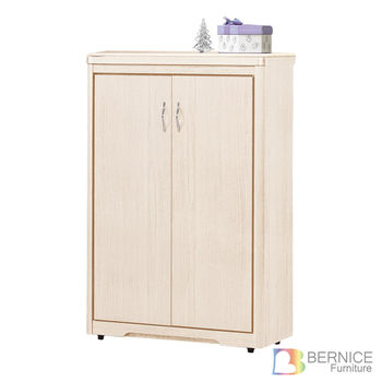 Bernice-托比2.7尺二門鞋櫃(石面)