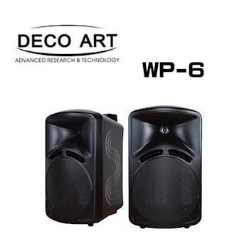 【DECO ART】 美國號角6吋防水直立橫掛可懸吊式喇叭 WP-6