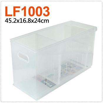 【將將好收納】Fine隔板整理盒附輪-14.7L(2入組)