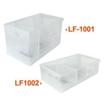 【將將好收納】Fine寬型隔板整理盒附輪(3件組)