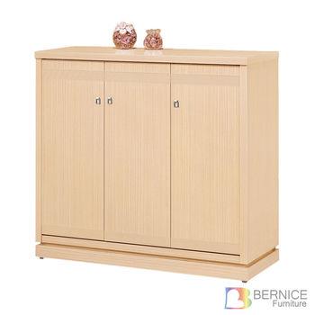 Bernice-里約歐3.8尺三門鞋櫃