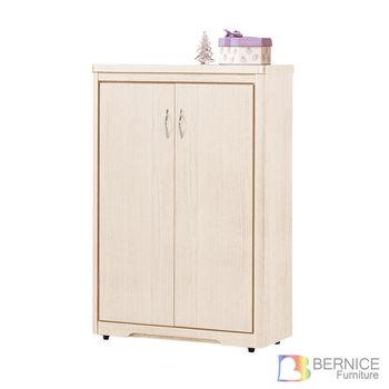 Bernice-托比2.7尺二門鞋櫃